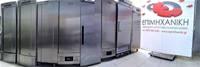 Όρθια ψυγεία